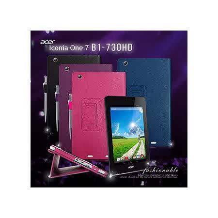 ACER 宏碁 Iconia One 7 / B1-730HD 支架磁扣荔枝紋 書本式保護套 皮套