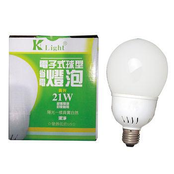 光然K-LIGHT 節能球型燈泡-黃光(21W)