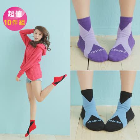 【Footer除臭襪】X系列輕壓力機能除臭襪10雙入-女款(T100-四色任選)