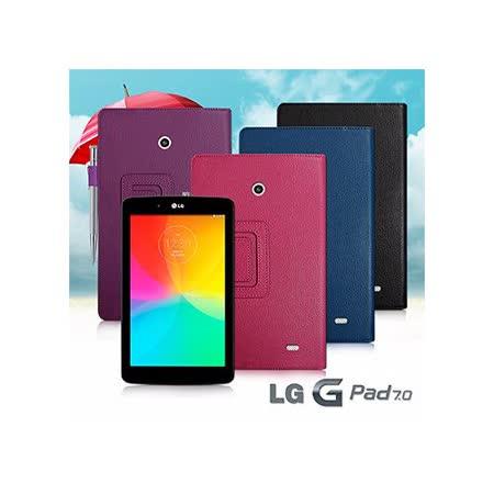 LG G Tablet 7.0 V400 支架磁扣荔枝紋 書本式皮套