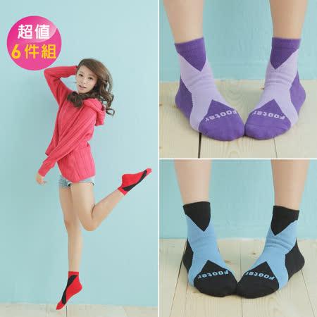 【Footer除臭襪】X系列輕壓力機能除臭襪6雙入-女款(T100-四色任選)