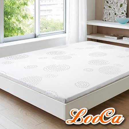 LooCa雅緻舒柔5cm天然乳膠床墊(加大6尺)