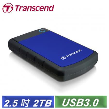 創見 StoreJet 25H3 2TB USB3.0 2.5吋防震行動硬碟 -藍 (TS2TSJ25H3B)-【送創見外接硬碟包】