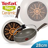 【Tefal】法國特福陶瓷系列易潔鍋組(小炒鍋+平底鍋+玻璃蓋)