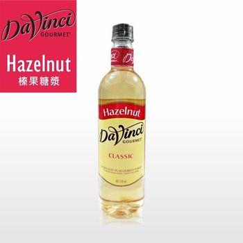 DaVinci 榛果糖漿 Hazelnut (任選) 750ml/瓶