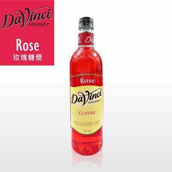 DaVinci 玫瑰糖漿 Rose (任選)  750ml/瓶