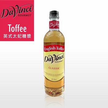 DaVinci 英式太妃糖漿 English Toffee (任選) 750ml/瓶