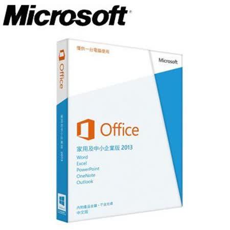 office 365 產品 金 鑰 破解