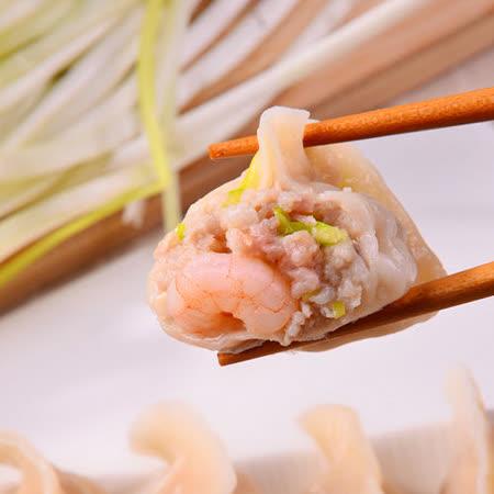 【秝秝飽滿】韭黃蝦仁豬肉餃(24顆/包)