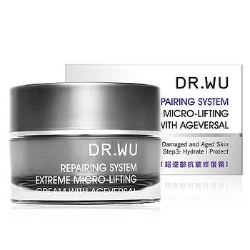 DR.WU 超逆齡抗皺修復霜30ML