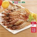 ★買一送一★嘉義直銷SPA養殖白蝦1盒(250g±10%/盒)