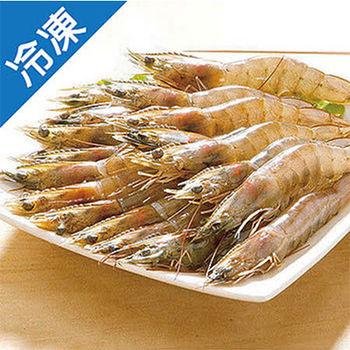 嘉義直銷SPA養殖白蝦2盒(250g±10%/盒)