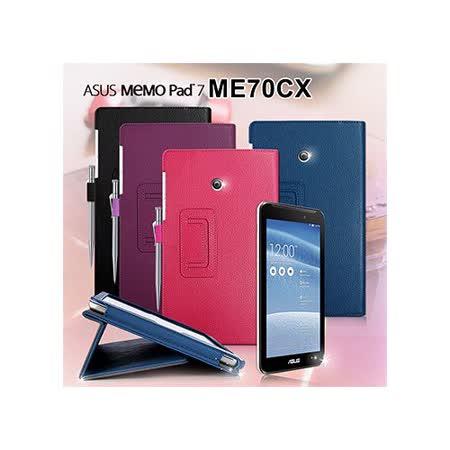 ASUS 華碩 MeMO Pad 7 ME70CX 支架磁扣荔枝紋 書本式保護套 皮套