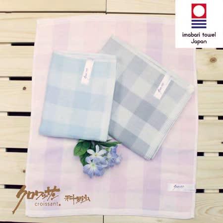 【クロワッサン科羅沙】日本毛巾~今治生產 CR棉紗無撚格 方巾 34*42CM