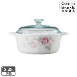 【美國康寧 Corningware】2.25L圓型陶瓷康寧鍋-田園玫瑰 (原裝進口)