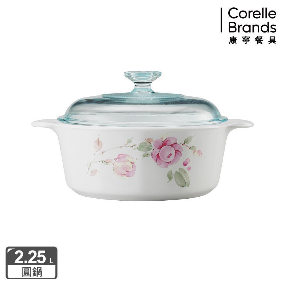 ~美國康寧 Corningware~2.25L圓型陶瓷康寧鍋~田園玫瑰