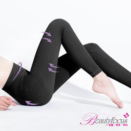 【BeautyFocus】輕機按摩感保暖睡眠九分褲-5364黑色