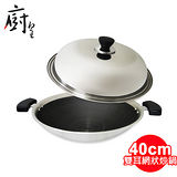 廚皇40cm五層複合金3D網狀雙耳炒鍋 VT-403D