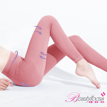 【BeautyFocus】輕機按摩感保暖睡眠九分褲-5364珊瑚粉