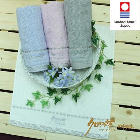 【クロワッサン科羅沙】日本毛巾~今治生產 CR抗菌菱紋 毛巾 34*80CM