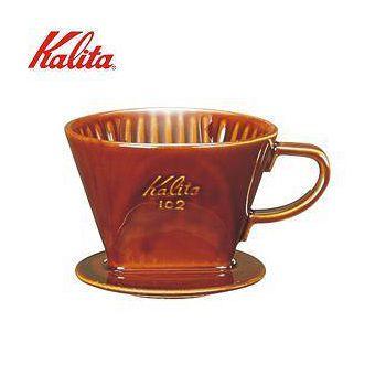 摩品手作咖啡館 Kalita 102陶瓷濾杯 焦糖色 3~4人份