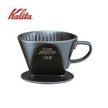 摩品手作咖啡館 Kalita 102陶瓷濾杯 黑色 3~4人份