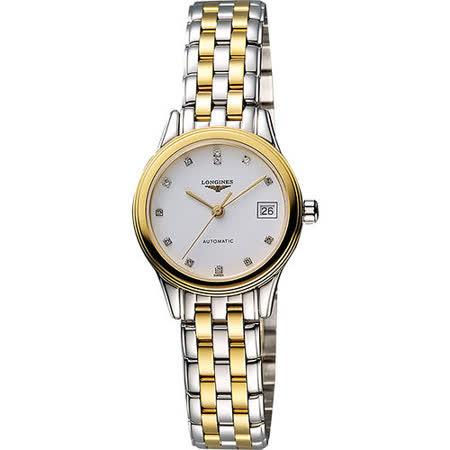 LONGINES 旗艦系列真鑽機械錶女錶-白x雙色版 L42743277