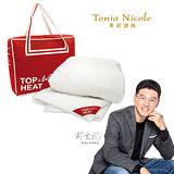 Tonia Nicole東妮寢飾超熱感羊毛被(雙人)