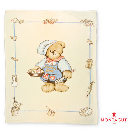 法國-MONTAGUT-廚師小熊-法蘭絨毛毯
