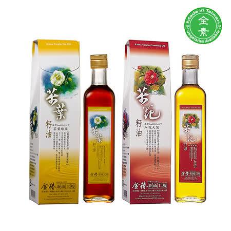 【金椿茶油工坊】白花茶籽油+紅花大果苦茶油(500mlX4)