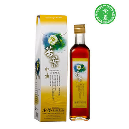【金椿茶油工坊】茶葉綠菓苦茶油(500ml*2)
