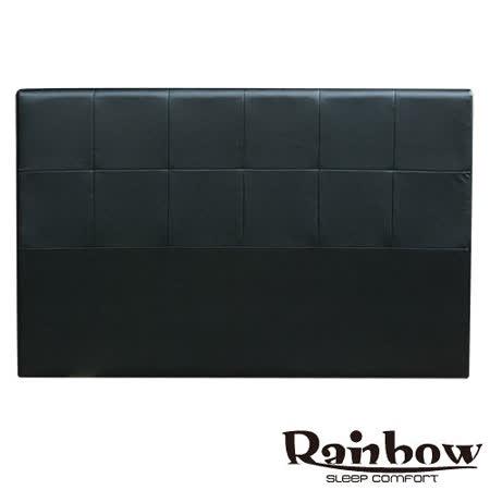 RB-輕鬆方格床頭片-加大6呎