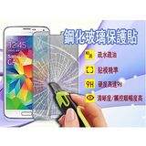 KooPin 手機鋼化玻璃保護貼 FOR HTC Butterfly 2 /蝴蝶機2