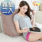 【凱蕾絲帝】得體多功能三角靠墊/美腿枕-咖啡(2入)