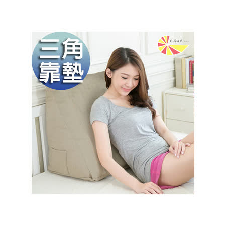 【凱蕾絲帝】得體多功能三角靠墊/美腿枕-茉綠秋香