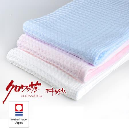 【クロワッサン科羅沙】日本毛巾~今治生產 CR 中空緞邊 浴巾