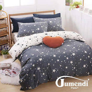 【法國Jumendi-星光閃爍】台灣製單人三件式特級純棉床包被套組