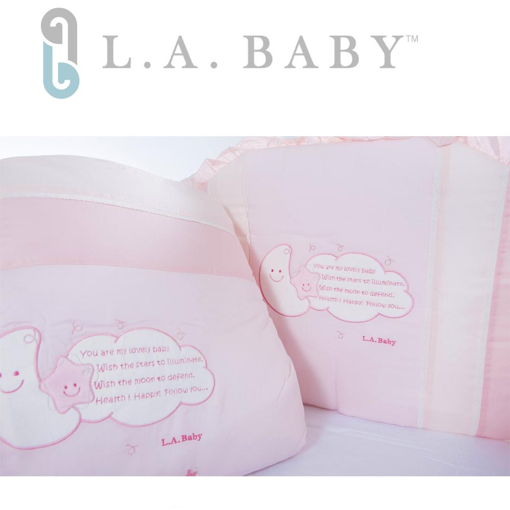 【美國 L.A. Baby】許願星純棉七件式寢具組(L)(MIT 藍色/粉色)