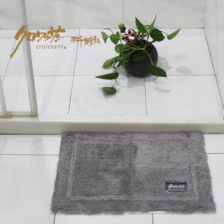 【クロワッサン科羅沙】素色棉踏墊(長) 45*65CM