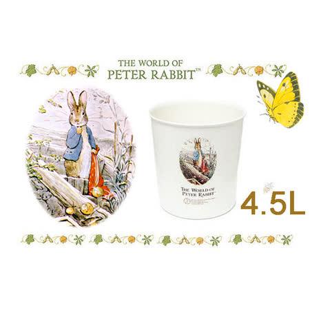 【クロワッサン科羅沙】比得兔圓形垃圾桶小 4.5L 9101