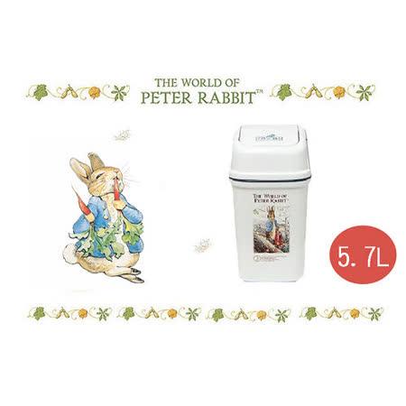【クロワッサン科羅沙】Peter Rabbit ~ 經典比得兔 附蓋垃圾桶小5.7L 9104