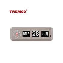 【TWEMCO】復古收藏翻頁鐘 BQ-38 可壁掛及桌放 (中文日期)