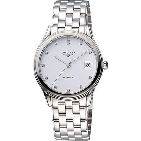 LONGINES Flagship 經典純粹真鑽機械腕錶-白x銀 L47744276