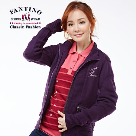 【FANTINO】女裝 法式優雅羊毛外套(紫)087101