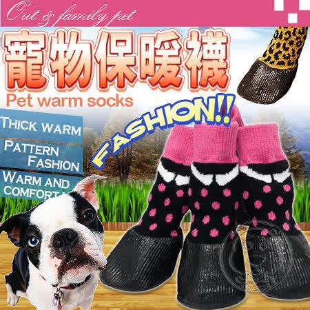 【部落客推薦】gohappy快樂購寵物彈性束口寵物保暖鞋襪(止滑-防掉-花色隨機)去哪買嘉義 百貨 公司