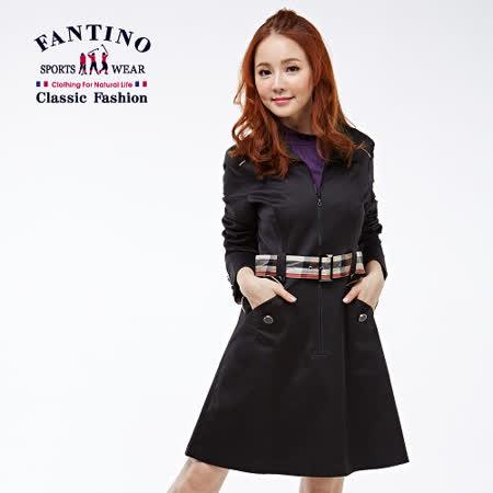 【FANTINO】法式長版風衣洋裝(黑)182301