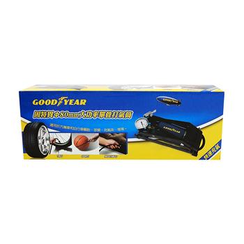 Goodyear固特異80mm大功率單管打氣筒 (道路救援/汽車/機車/單車/球/充氣)
