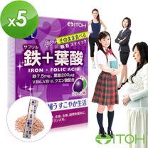 井藤ITOH 鐵+葉酸粉5盒