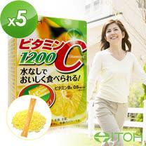 井藤ITOH 維生素C粉5盒