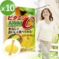 井藤ITOH 維生素C粉10盒